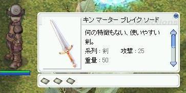 a0051043_18322538.jpg