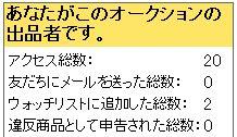 b0034546_2248127.jpg