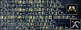 f0051047_2453555.jpg