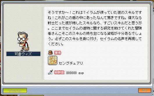 b0120249_232081.jpg