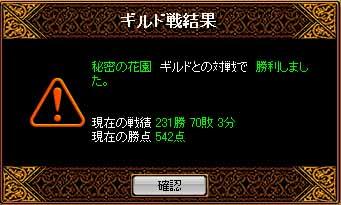 b0073151_17385882.jpg