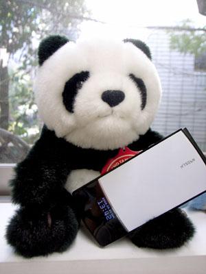 panda cell phone_d0062651_14364244.jpg