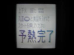 e0137353_23101437.jpg