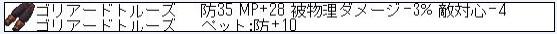 b0032757_22231192.jpg