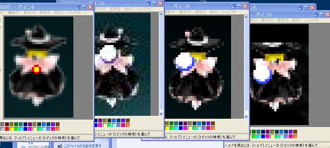 f0118660_182389.jpg