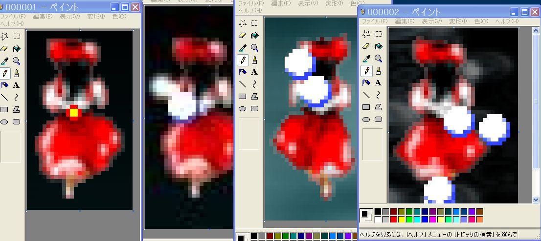 f0118660_1873761.jpg