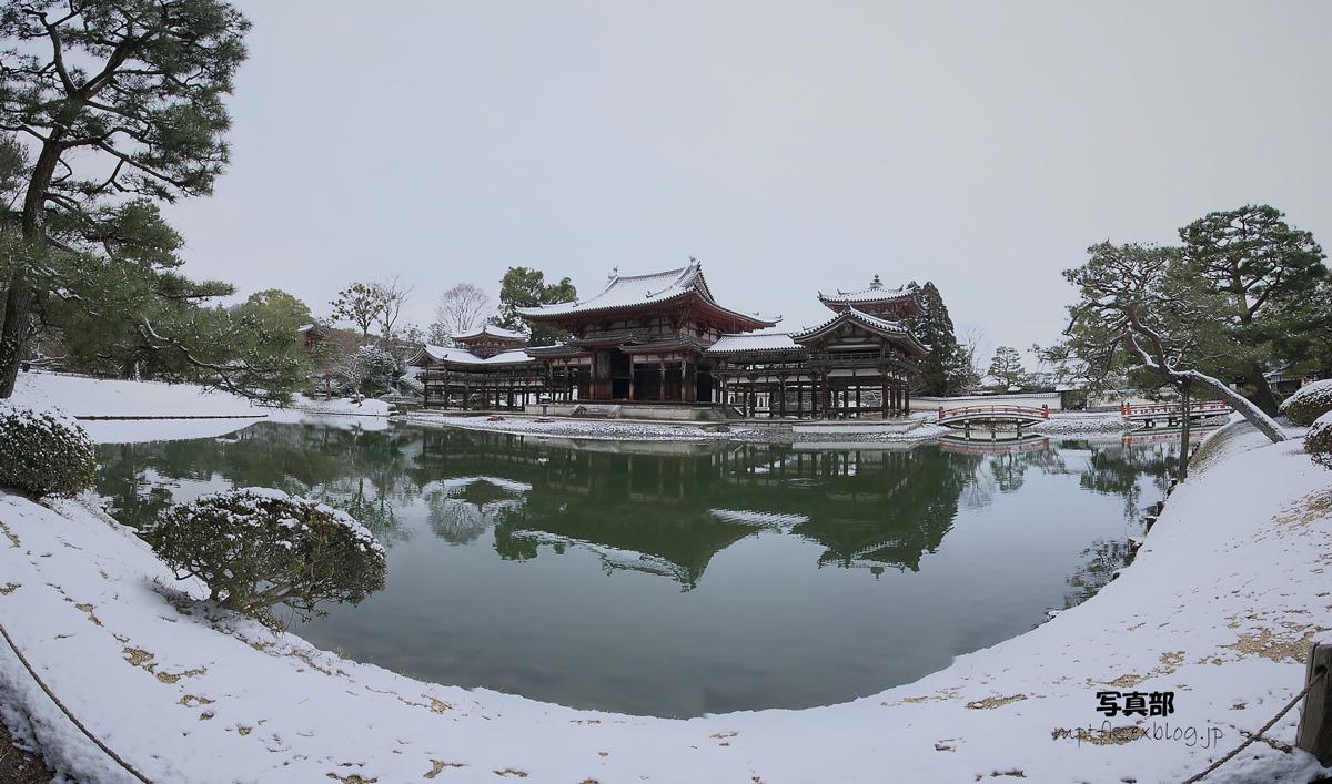 宇治 平等院 雪景色_f0021869_21151353.jpg