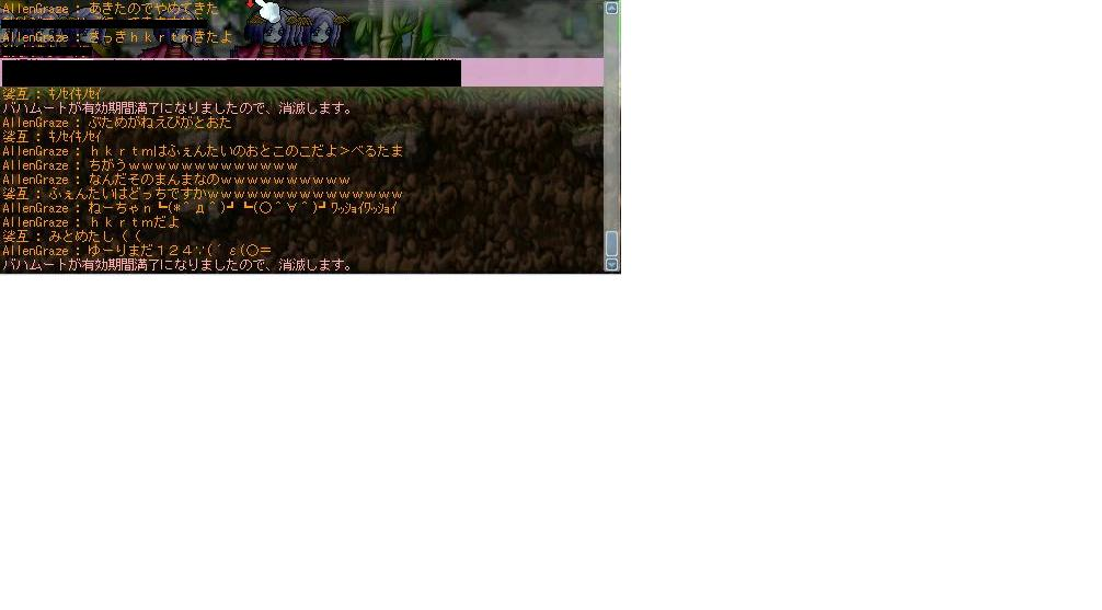 b0073677_20415747.jpg