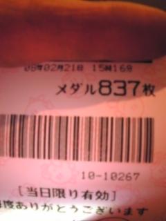 c0140192_140939.jpg