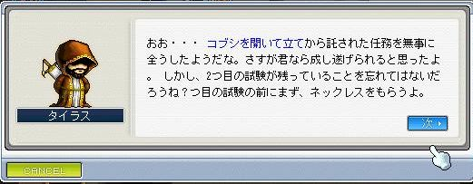 c0025593_10552599.jpg