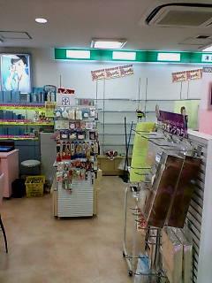 ザ・閉店セール!2月25日(月)_d0092901_2014252.jpg