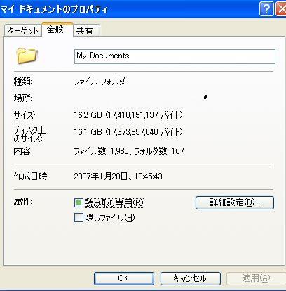 a0102903_1951128.jpg