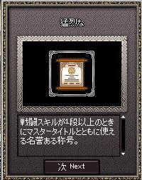 f0048418_1855012.jpg