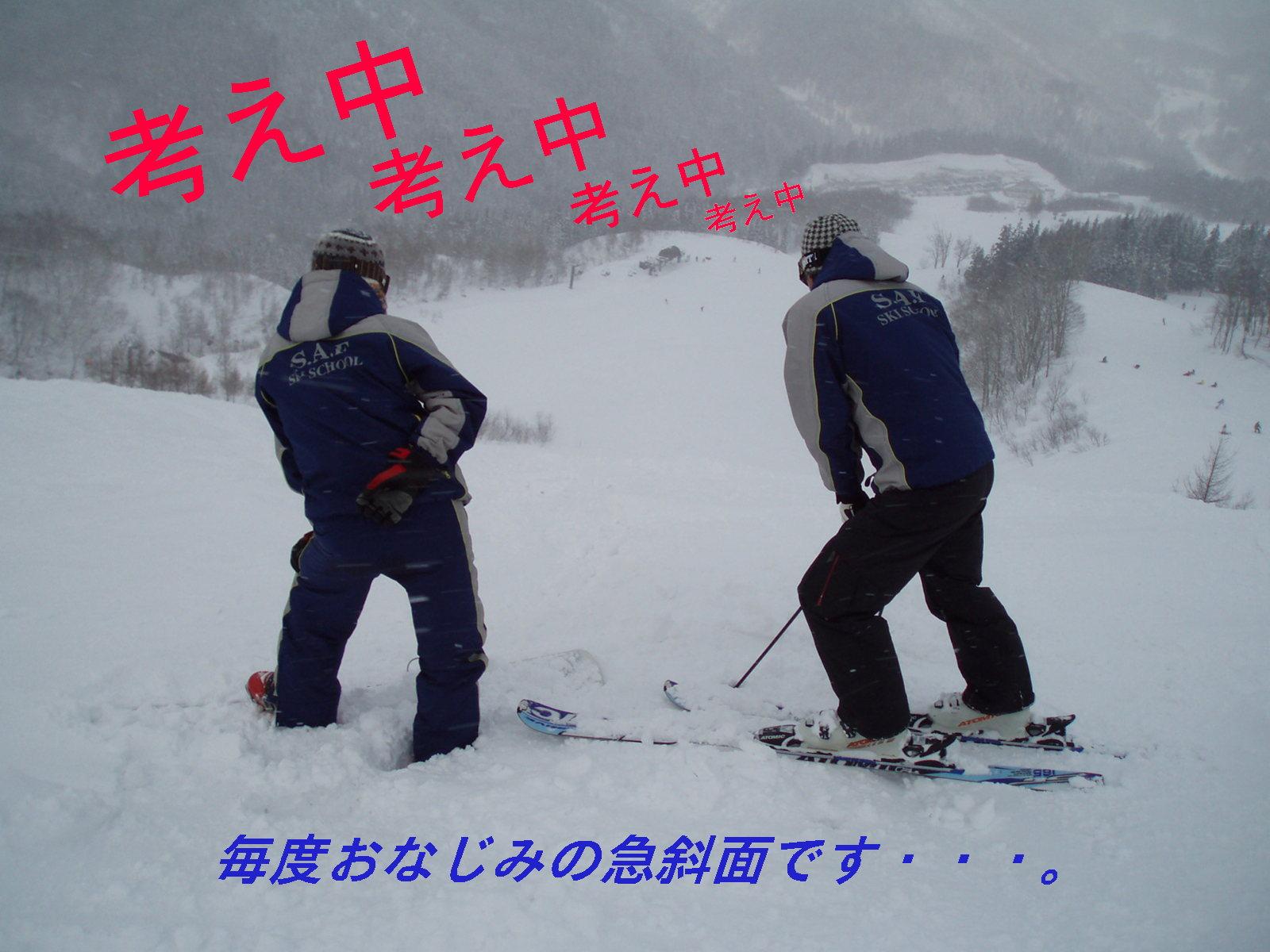 スノーボードバッヂテスト終了☆★_f0118218_1939943.jpg