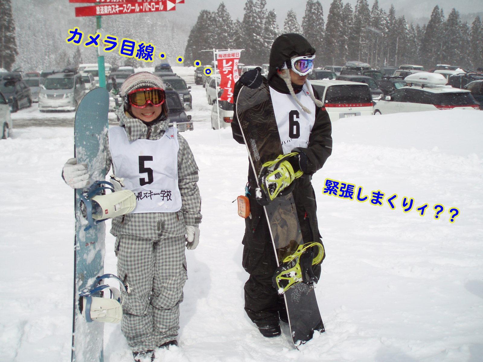 スノーボードバッヂテスト終了☆★_f0118218_1940066.jpg