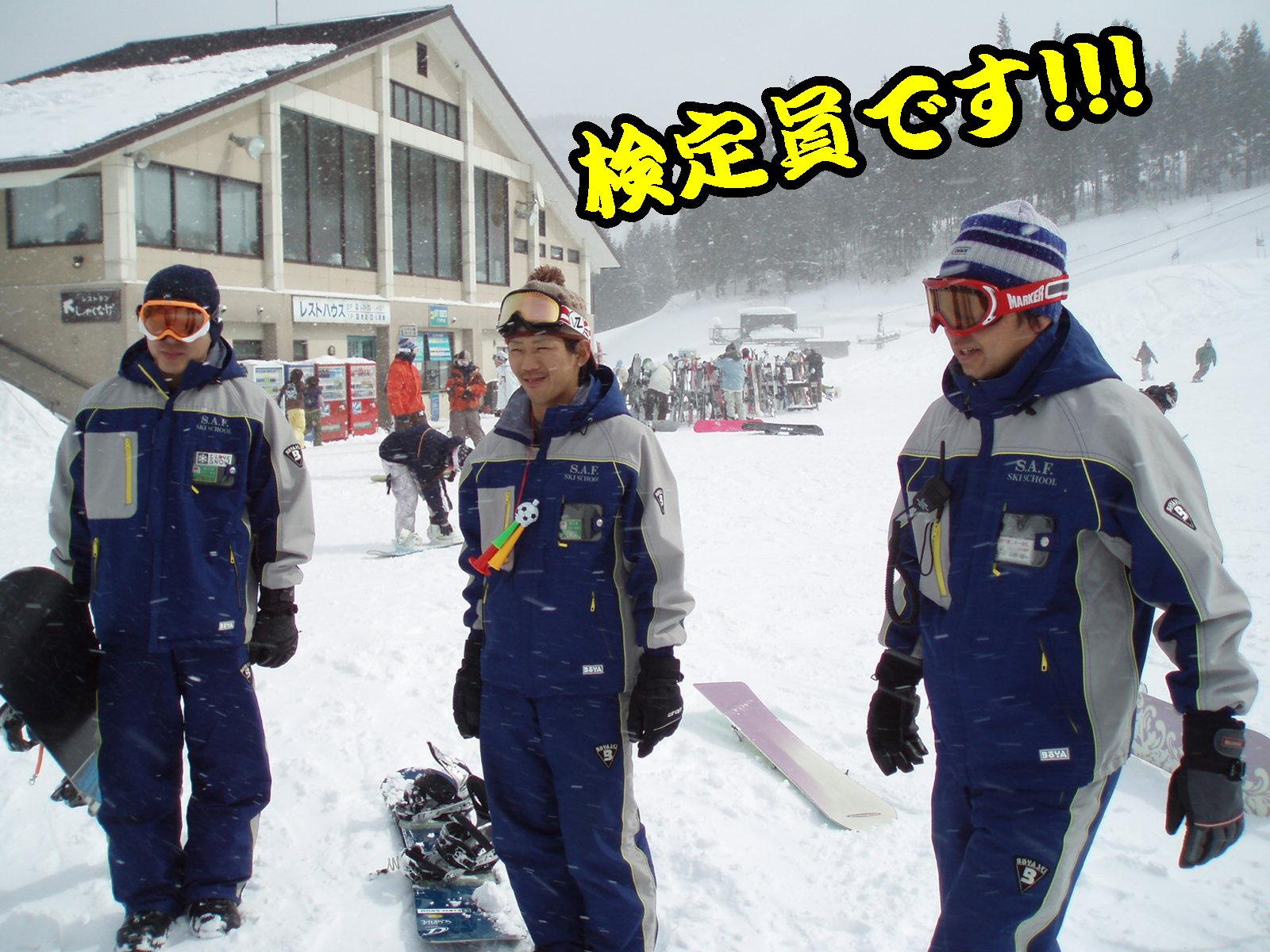 スノーボードバッヂテスト終了☆★_f0118218_19402282.jpg