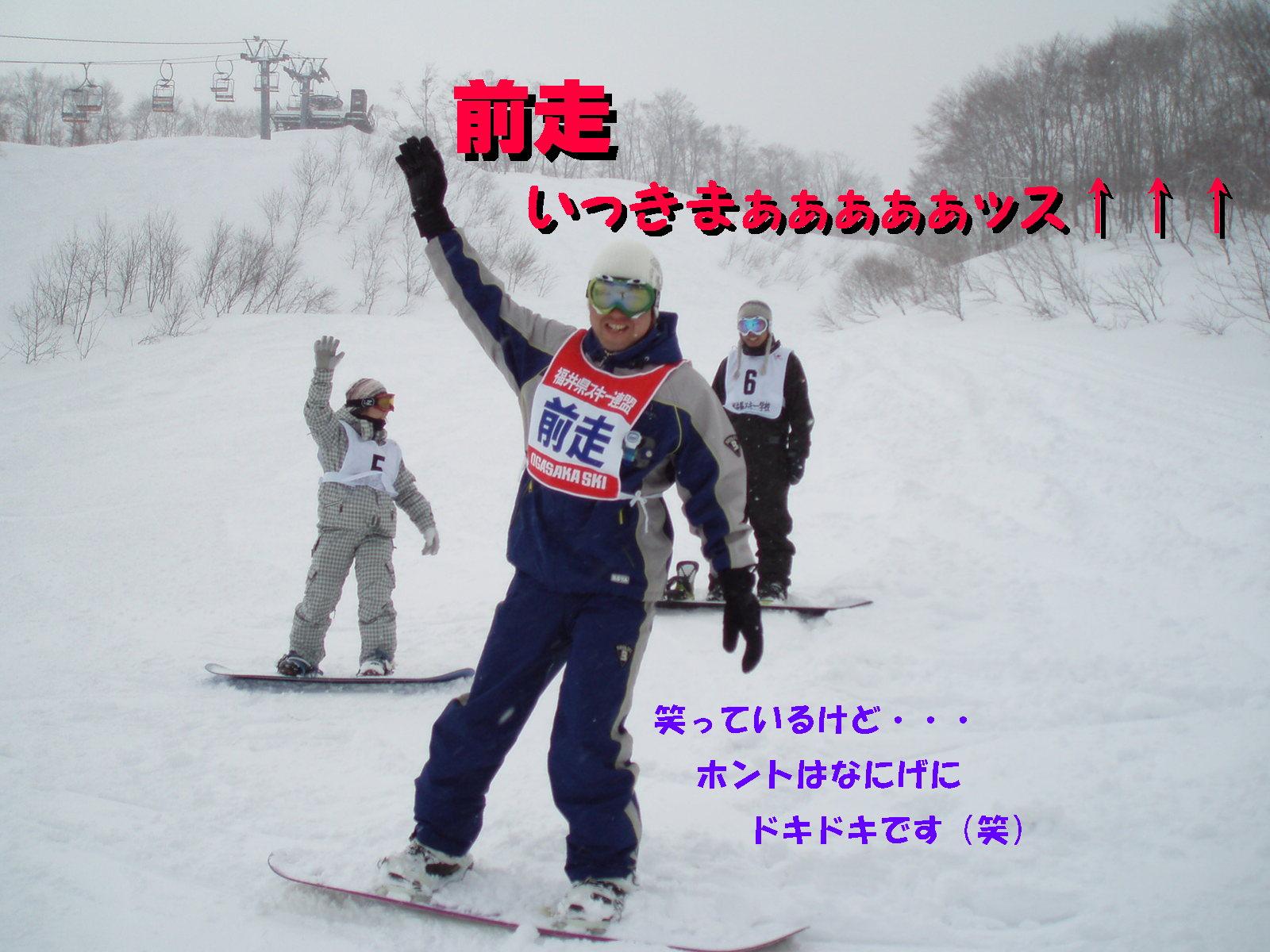 スノーボードバッヂテスト終了☆★_f0118218_19433966.jpg