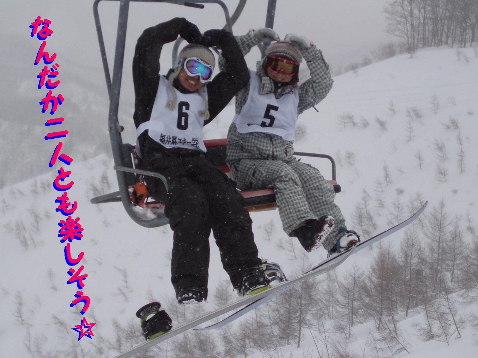 スノーボードバッヂテスト終了☆★_f0118218_19464260.jpg