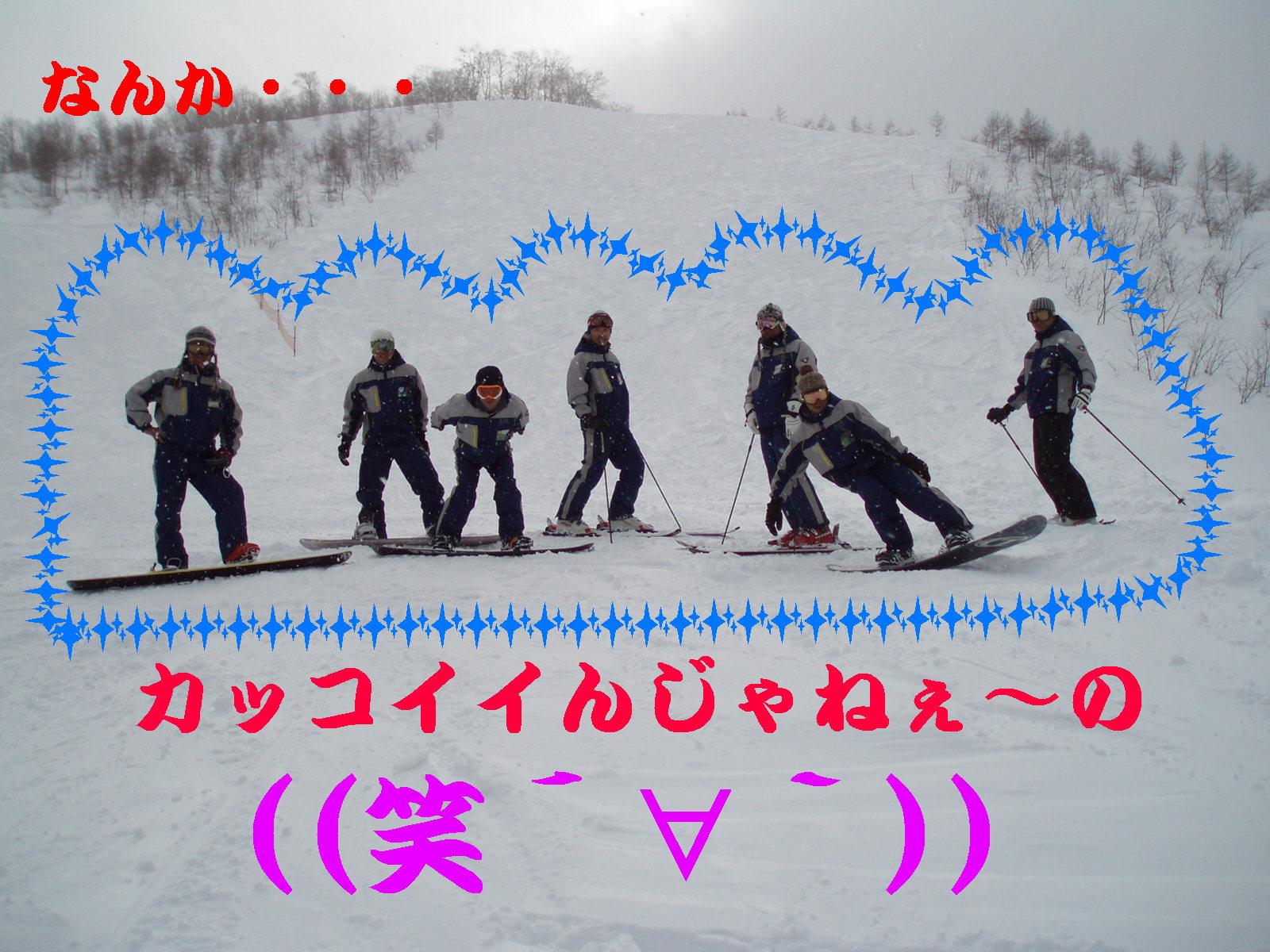スノーボードバッヂテスト終了☆★_f0118218_2015738.jpg