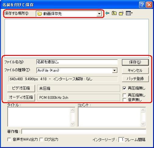 a0058124_216491.jpg
