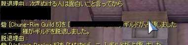 f0008228_2215754.jpg