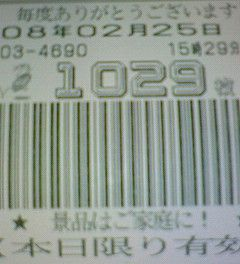 f0065228_19581253.jpg