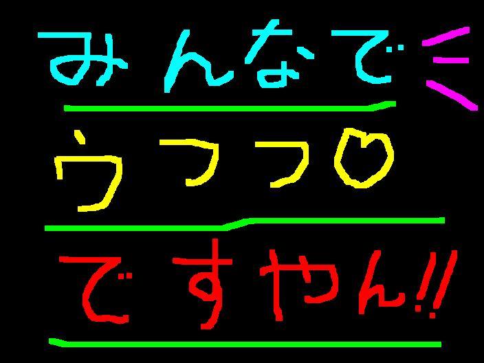 f0056935_2091559.jpg