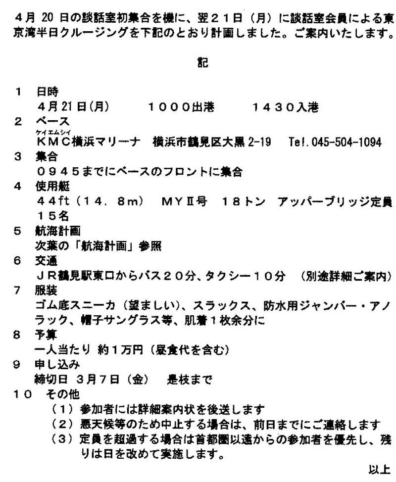 b0012636_19505512.jpg