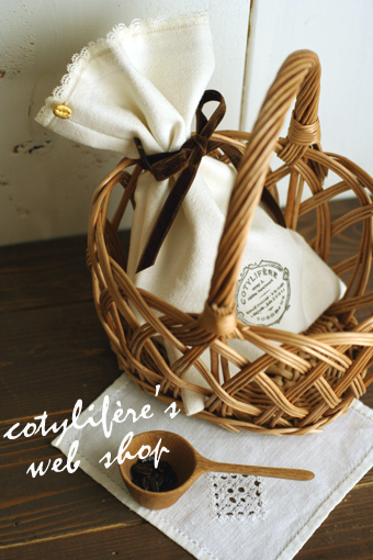 "Monthly Pick up* ""Sac de Café\"" 1_e0073946_1019838.jpg"