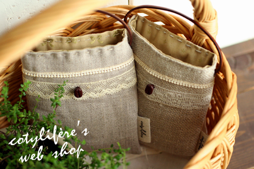 "Monthly Pick up* ""Sac de Café\"" 2_e0073946_15585589.jpg"