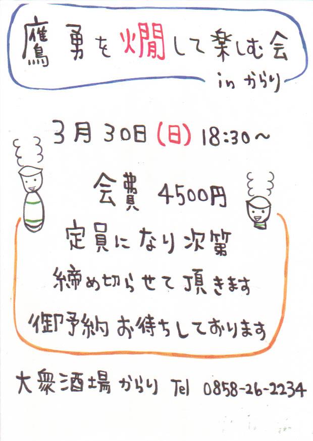 b0028347_16254357.jpg
