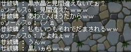 d0083651_1844218.jpg