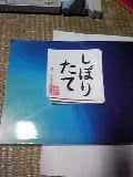 d0007957_23443932.jpg