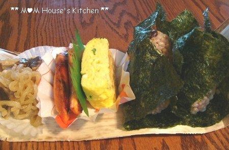 今日のお弁当 ☆ 玄米おにぎり♪_c0139375_1424053.jpg