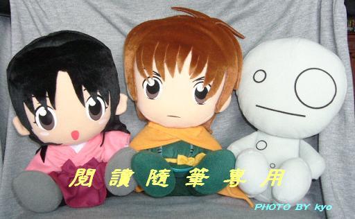 玄武娃娃組 by kyo_e0122477_10572666.jpg