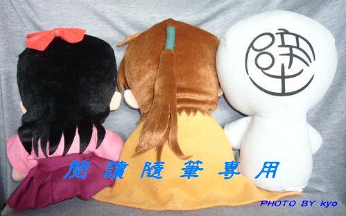 玄武娃娃組 by kyo_e0122477_10573514.jpg