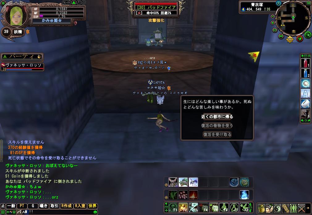 f0094478_7204841.jpg