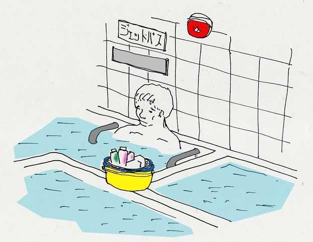 大阪百銭湯物語 第三十二話 洗面器とカギ_b0057679_8311639.jpg