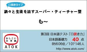 b0015594_21513545.jpg