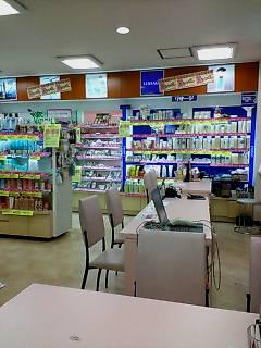 ザ・閉店セール!2月26日(火) メグスリの木茶_d0092901_2017894.jpg