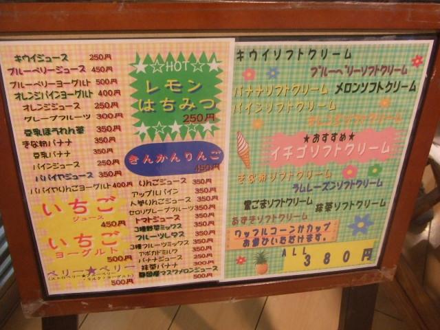 Fruits Farm YAMAYASU_f0076001_21525536.jpg