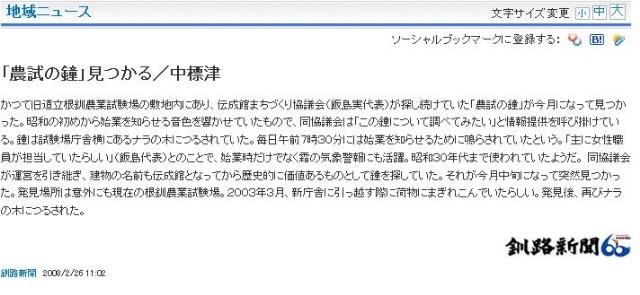 f0020302_20123892.jpg