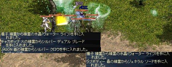 b0078004_025713.jpg