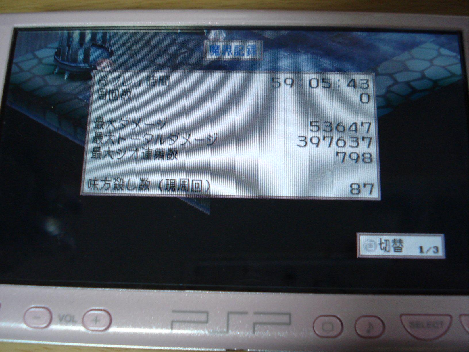 f0124204_3391499.jpg
