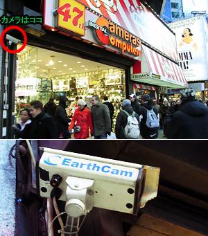 NYからの生中継を無料でする方法 EarthCam_b0007805_21261325.jpg
