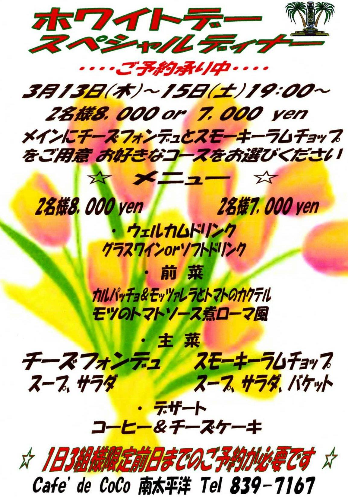 f0041913_2052486.jpg