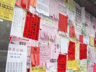 台湾・・・1  _b0102217_219168.jpg
