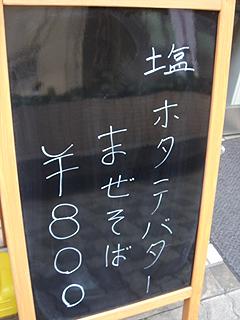 c0025217_12335121.jpg