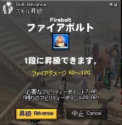 f0048418_10571527.jpg