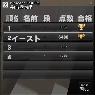f0048418_166757.jpg